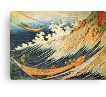 'Ocean Landscape 2' by Katsushika Hokusai (Reproduction) Canvas Print