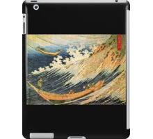 'Ocean Landscape 2' by Katsushika Hokusai (Reproduction) iPad Case/Skin