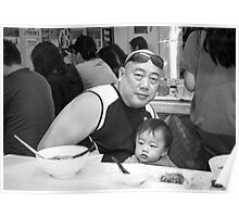 Chinese Man and Baby Poster