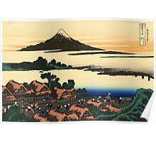 'Dawn at Isawa in the Kai Province' by Katsushika Hokusai (Reproduction) Poster