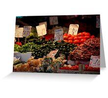 Italian Produce Greeting Card