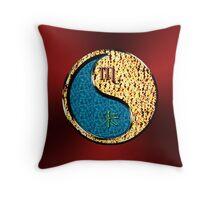 Scorpio & Goat Yin Fire Throw Pillow