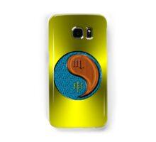 Scorpio & Monkey Yang Wood Samsung Galaxy Case/Skin