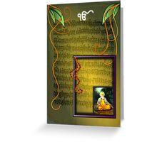 Sikhism Greeting Card