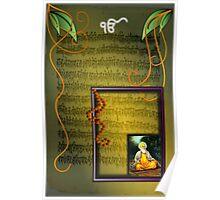 Sikhism Poster
