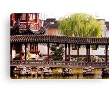 Graceful Chinese Passage Canvas Print