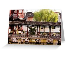 Graceful Chinese Passage Greeting Card