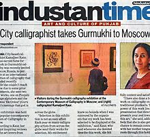 THE HINDUSTAN TIMES/ 20th April 2015 by kamaljeet kaur