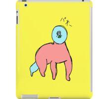 PAOOO iPad Case/Skin