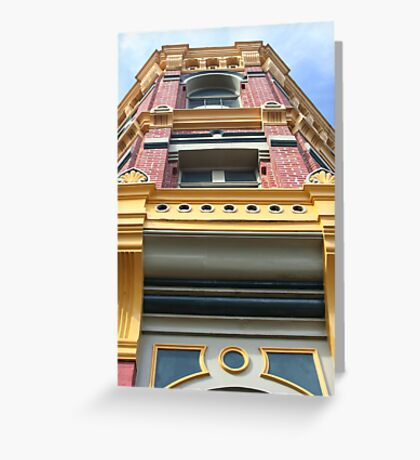 """""""Historic Building"""" Greeting Card"""