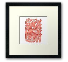 brush type Framed Print