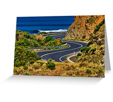 """S Bend"" Greeting Card"