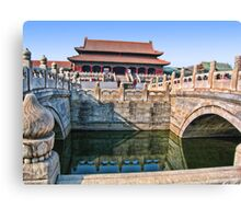 Forbidden City. Beijing, China Canvas Print