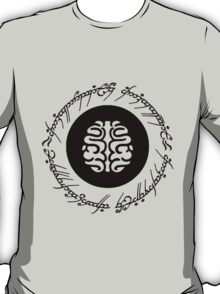 One Brain to Rule Them All T-Shirt