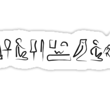 Peace, my friend (Ancient Egyptian) Sticker