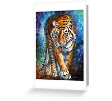 Strong Tiger — Buy Now Link - www.etsy.com/listing/185827067 Greeting Card