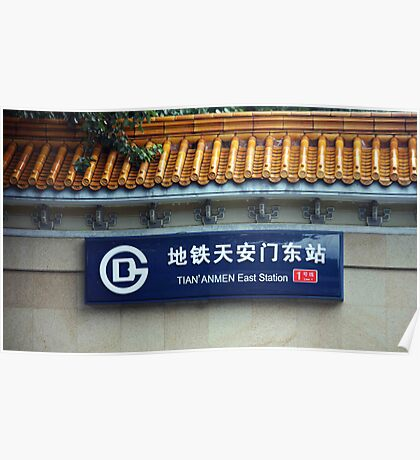 Tian'anmen Square Station Poster