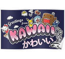 Greetings from Kawaii Poster