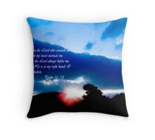 I Will Praise The Lord Throw Pillow