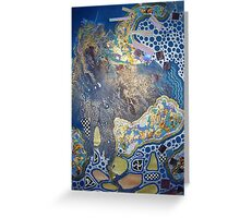 Mother of Pearl in Turquoise Greeting Card