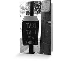 Taxi Corfu Greeting Card