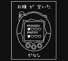 Tamagotchi T-Shirt