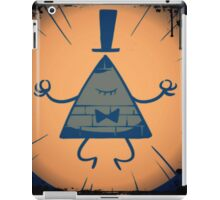 """All Knowing; Always Watching"" iPad Case/Skin"