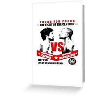 Fight of Century Greeting Card
