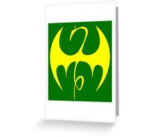 Winged Serpent Greeting Card