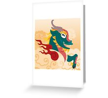 Silly beasty: Kirin Greeting Card