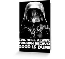 Dark Helmet (2) Greeting Card