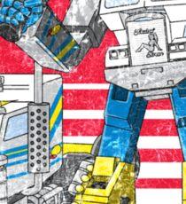 Big Robot in Little China Sticker
