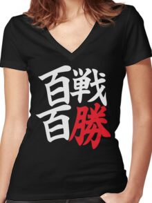 Ever-Victorious (Teiko Middle School Motto) (White) - Kuroko's Basketball Women's Fitted V-Neck T-Shirt