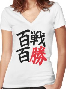 Ever-Victorious (Teiko Middle School Motto) (Black) - Kuroko's Basketball Women's Fitted V-Neck T-Shirt