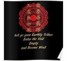 Legend Of Korra Guru Laghima's Poem Poster