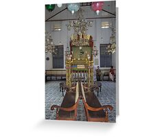 The pulpit inside the historic Jewish synagogue in Cochin, Kerala, India Greeting Card