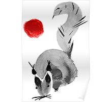 watercolor squirrel. Watercolor hand drawn brush vector  Poster