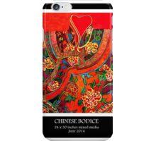 Chinese Jacket iPhone Case/Skin