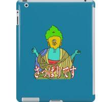 Buddharupa iPad Case/Skin
