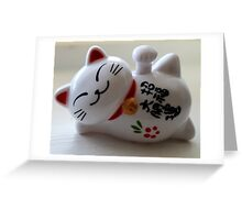 Maneki Neko (Fortune Cat) Greeting Card