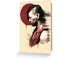 King Of Strong Style - Red Sun Greeting Card
