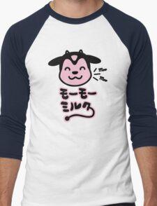 MooMoo Farms; Fresh miltank milk T-Shirt