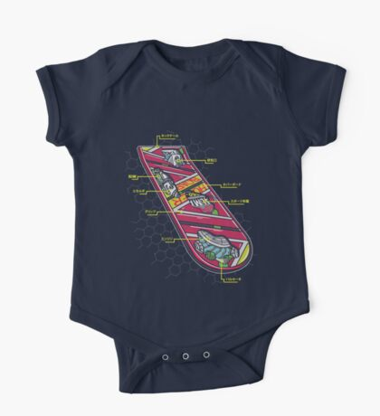 Hoverboard Anatomy Kids Clothes