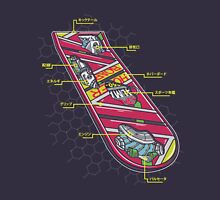 Hoverboard Anatomy T-Shirt