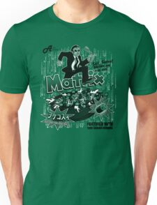 Matrix Cereal T-Shirt