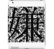 kanji hate iPad Case/Skin