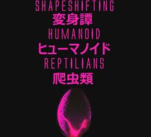 shapeshifterz 0_0 Unisex T-Shirt