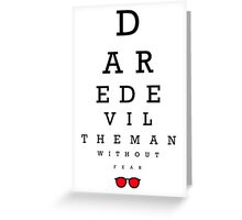 Daredevil Ophthalmologist Greeting Card