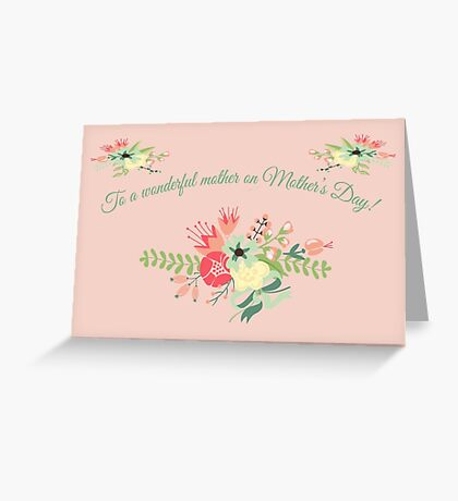 To A Wonderful Mother On Mother's Day Products Greeting Card