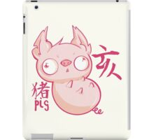 The Year of the Pig iPad Case/Skin